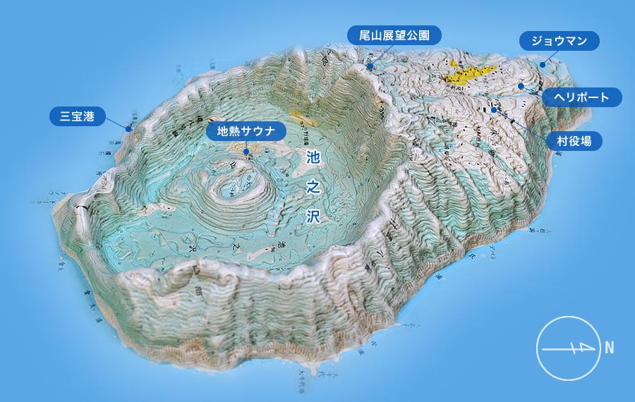 青ヶ島レリーフマップ